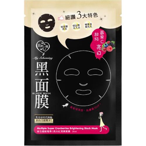 Multiple Super Cranberries Brightening Black Mask-1