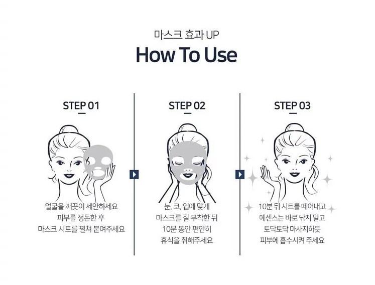 Hydrating Sheet Mask-6