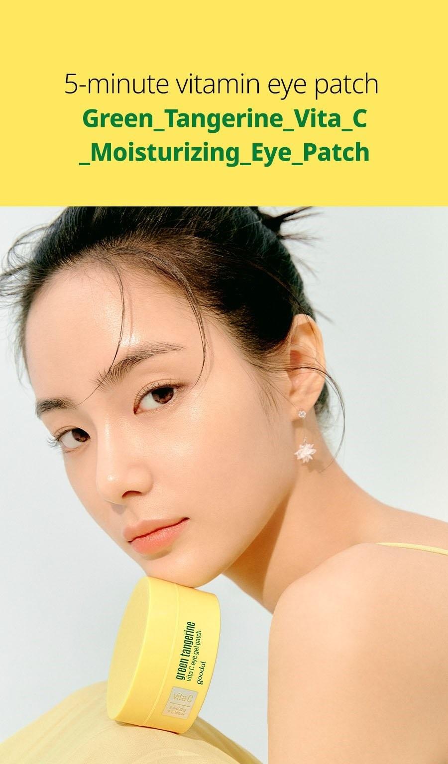 Green Tangerine Vita C Eye Gel Patch-2