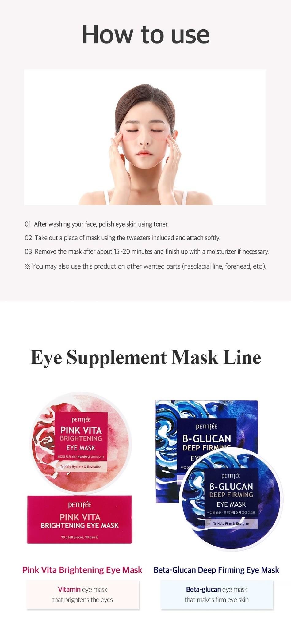 Pink Vita Brightening Eye Patch-7