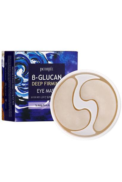 B-Glucan Deep Firming Eye Patch