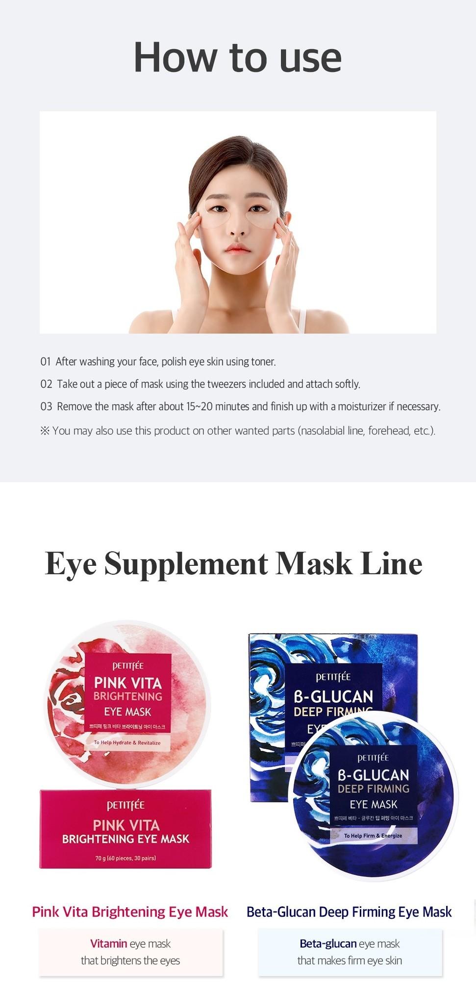 B-Glucan Deep Firming Eye Patch-8