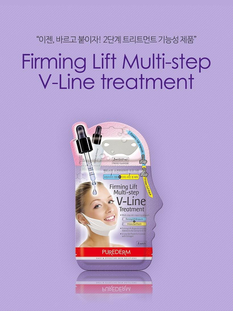 Firming Lift Multi-step V-Line Treatment-2