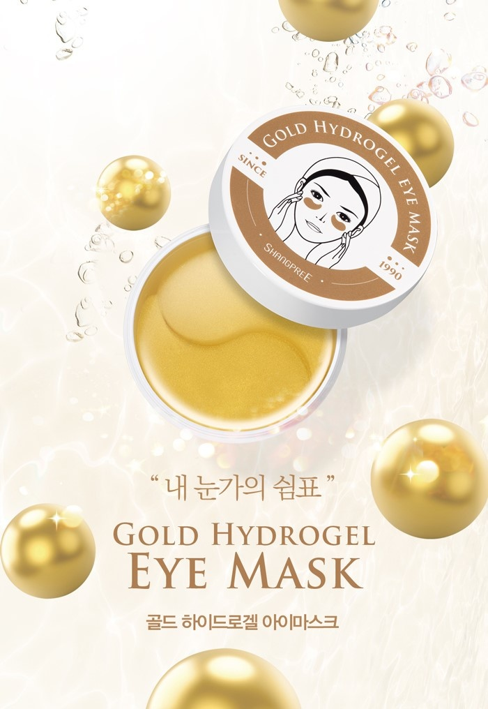 Gold Hydrogel Eye Patches-2