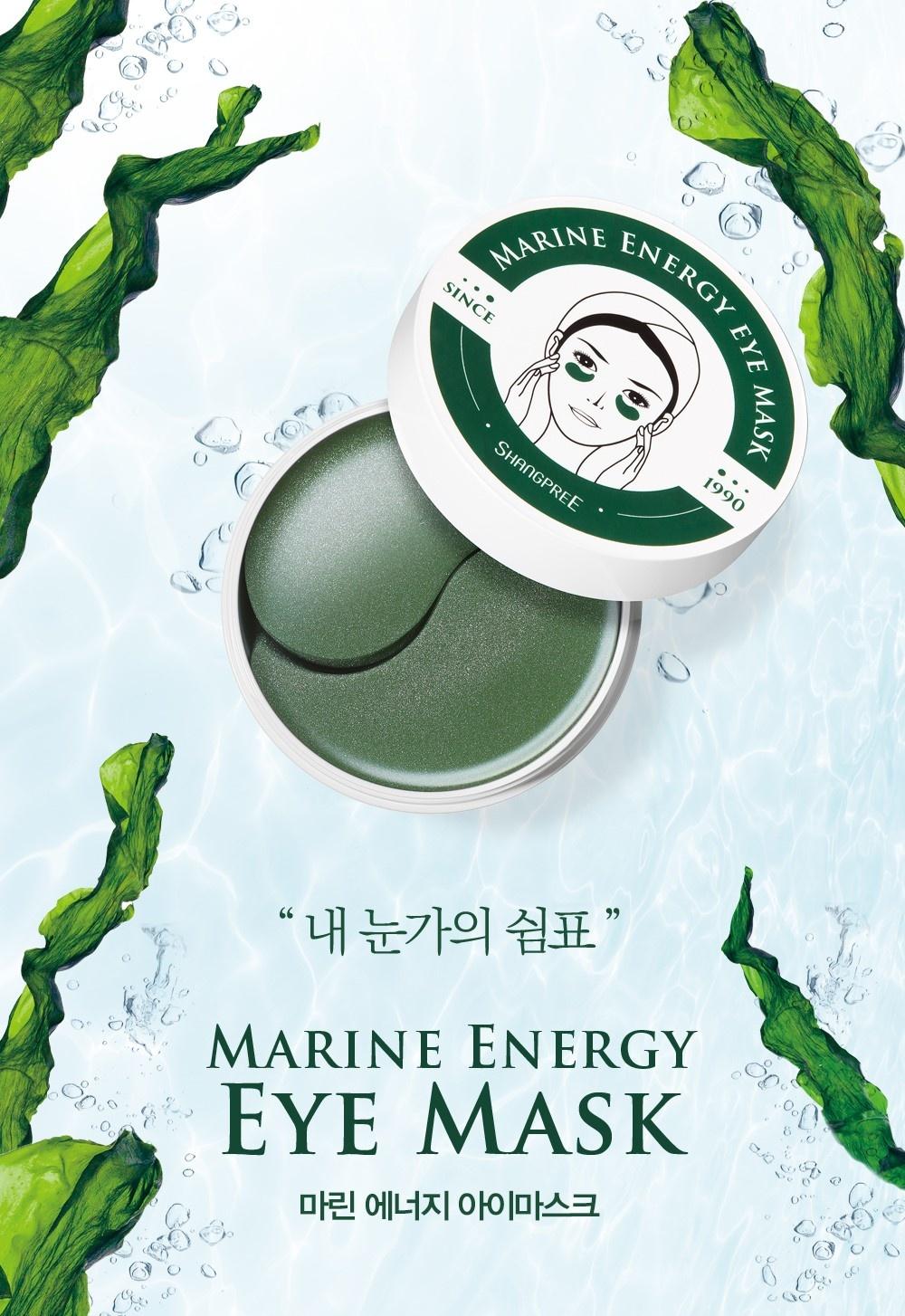 Marine Energy Eye Mask-2