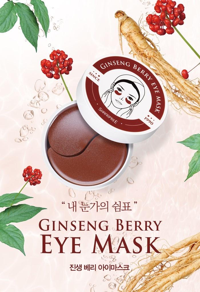 Ginseng Berry Eye Mask-2