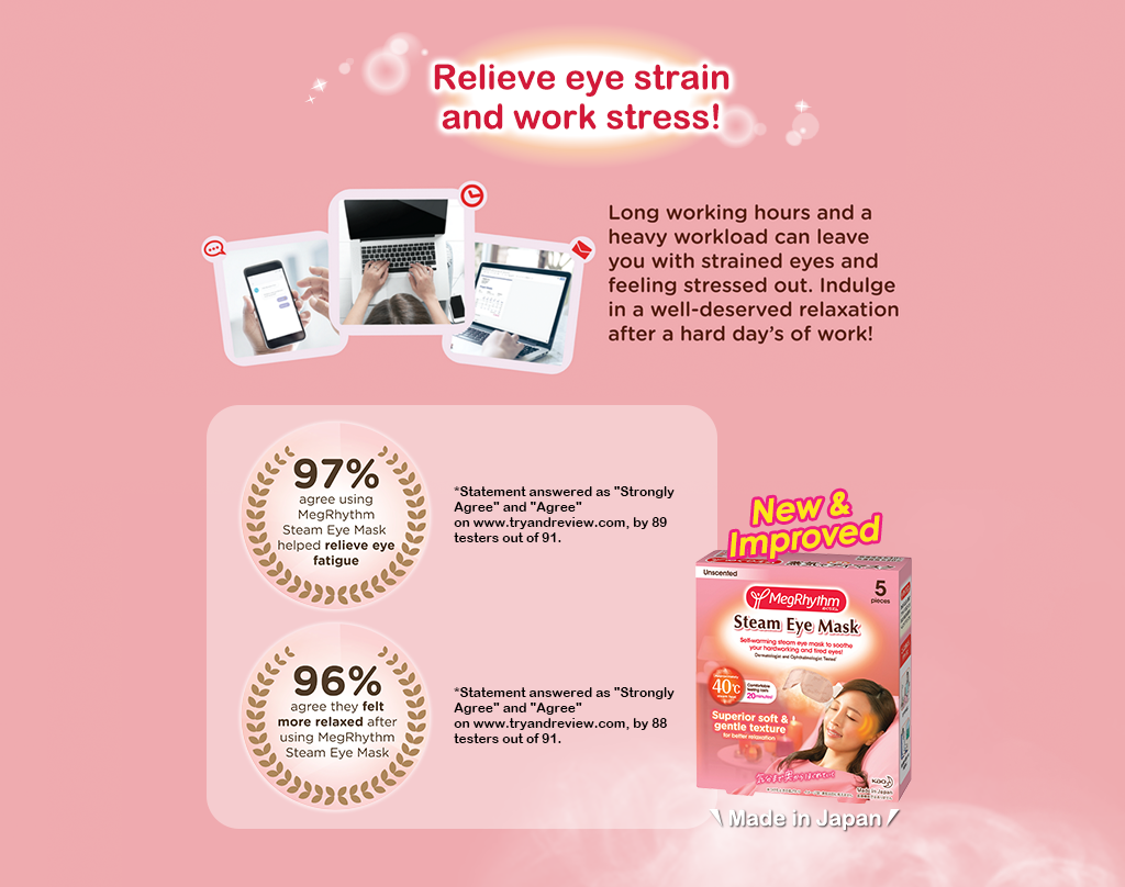 MegRhythm Steam Eye Mask - Chamomile (1 pc)-4