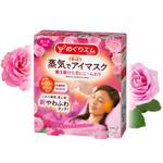 Kao MegRhythm Steam Eye Mask - Rose Scent (1 pc)