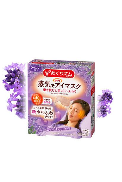 MegRhythm Steam Eye Mask - Lavendel (1 Stk)