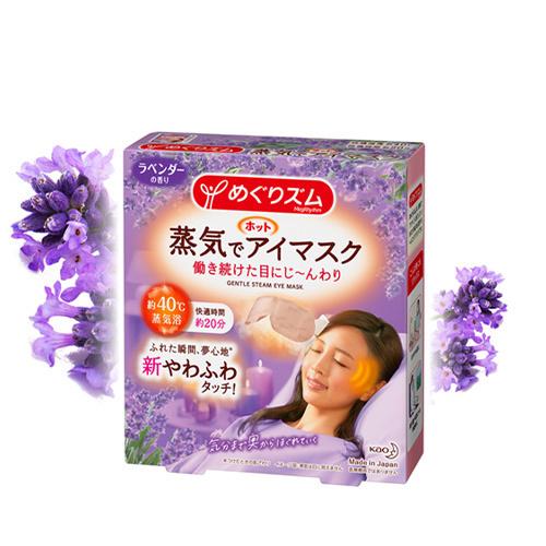 MegRhythm Steam Eye Mask - Lavender (1 pc)-1
