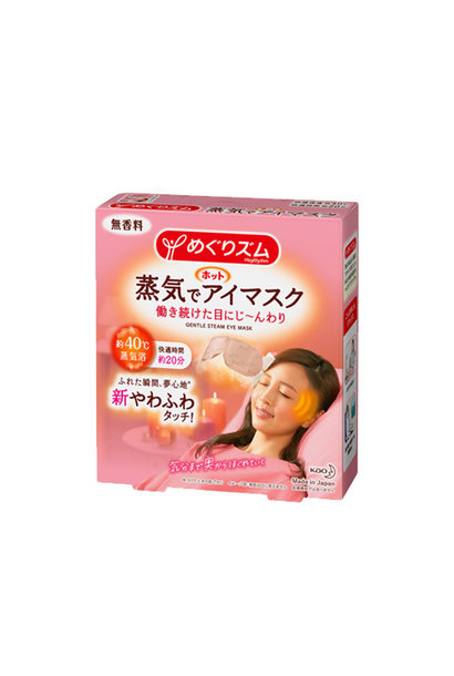MegRhythm Steam Eye Mask - Parfümfrei (1 Stk)