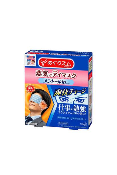 MegRhythm Steam Eye Mask -  Menthol (1 pc)