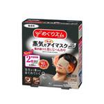 Kao MegRhythm Steam Eye Mask -  For Men (1 pc)