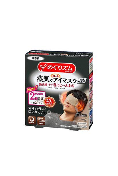 MegRhythm Steam Eye Mask -  For Men (1 pc)