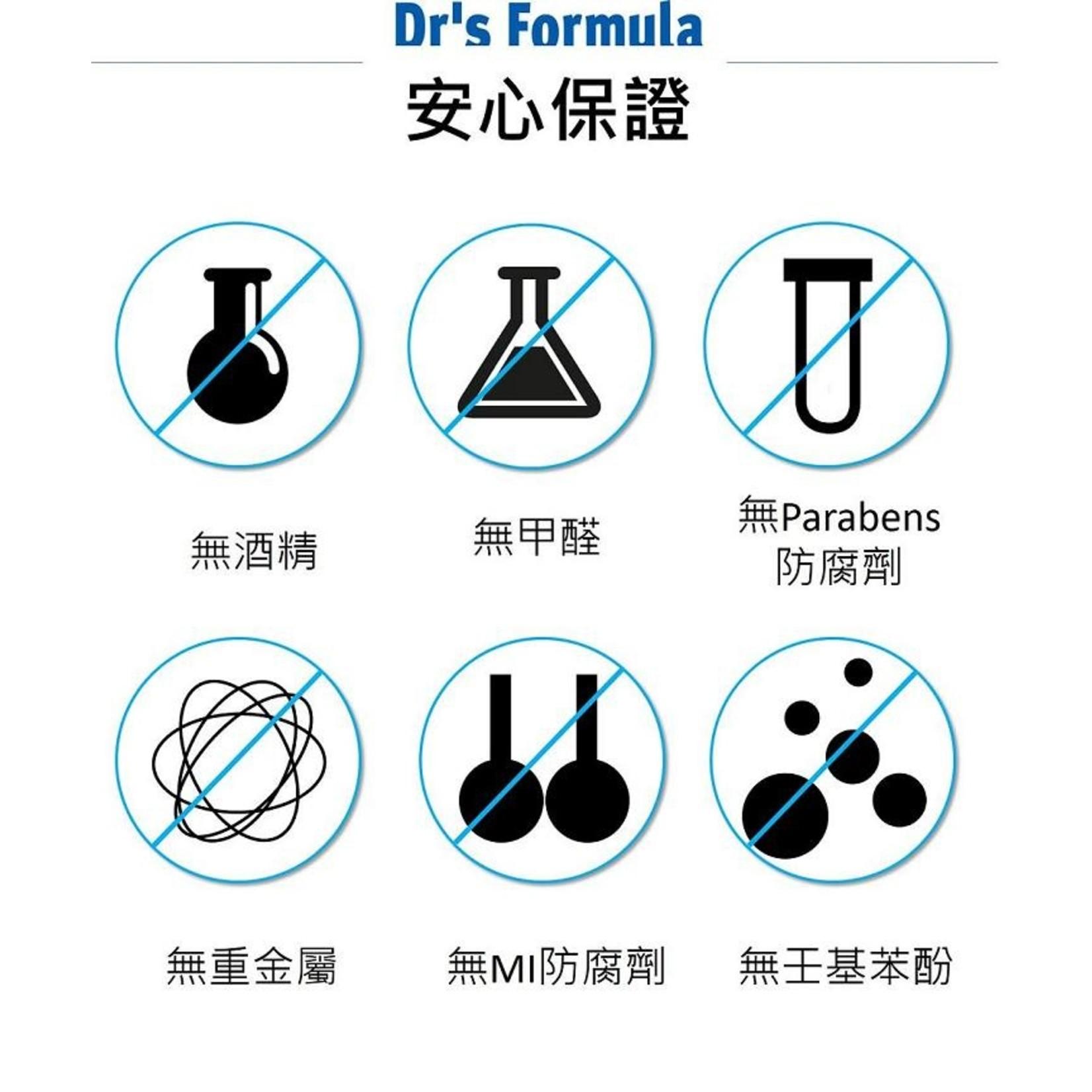 Dr.s Formula Dipeptide Resilience Lift Mask