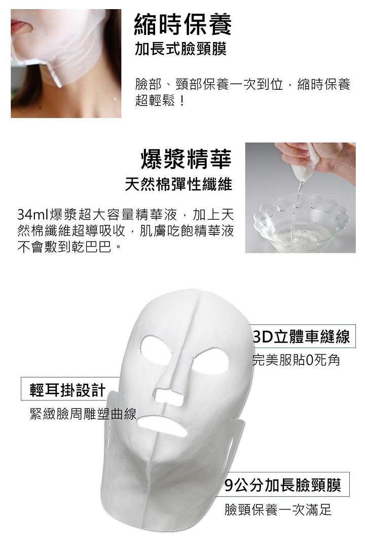 Pomegranate Anti-fatigue Brightening Mask-6