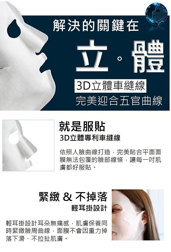 Super Hydrating Hyaluronic Mask (7 pcs)-5