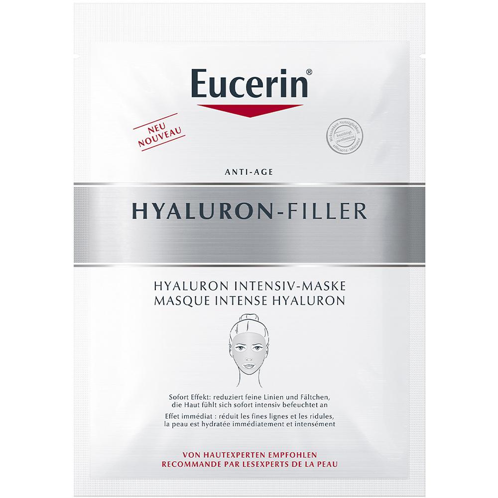 Hyaluron-Filler Intensive Mask-1