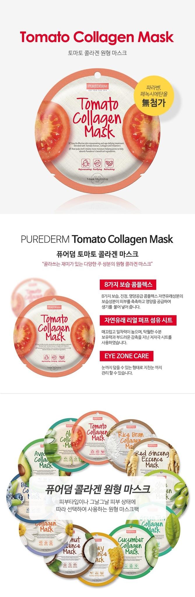 Circle Mask - Tomato Collagen-2