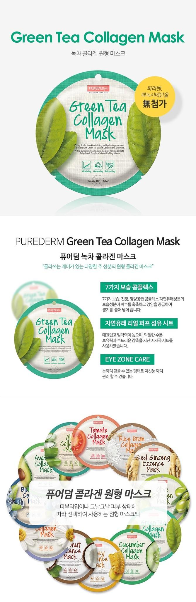 Circle Mask - Green Tea Collagen-2