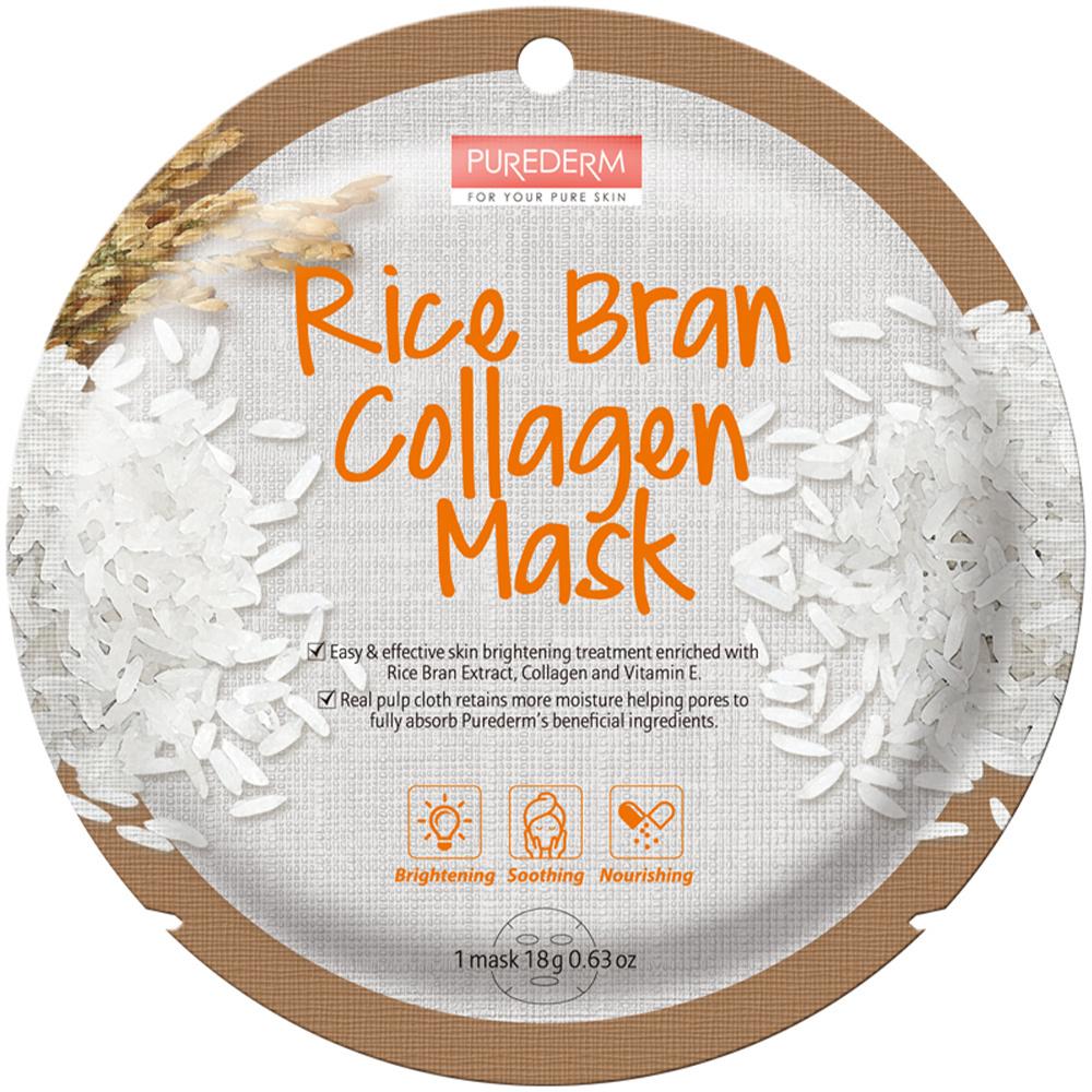 Circle Mask - Rice Bran Collagen-1