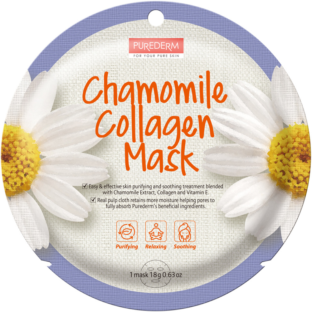 Circle Mask - Chamomile Collagen-1