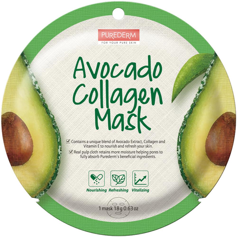 Circle Mask - Avocado Collagen-1
