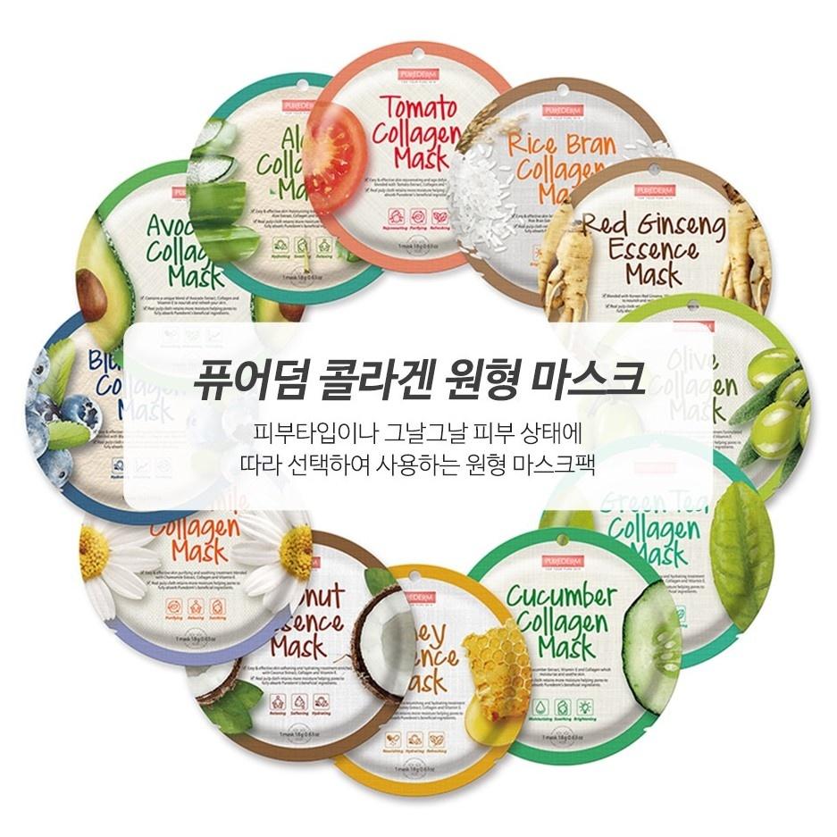 Circle Mask Trial Mix (12 pcs)-2
