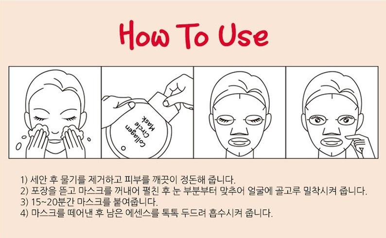 Circle Mask Trial Mix (12 pcs)-9