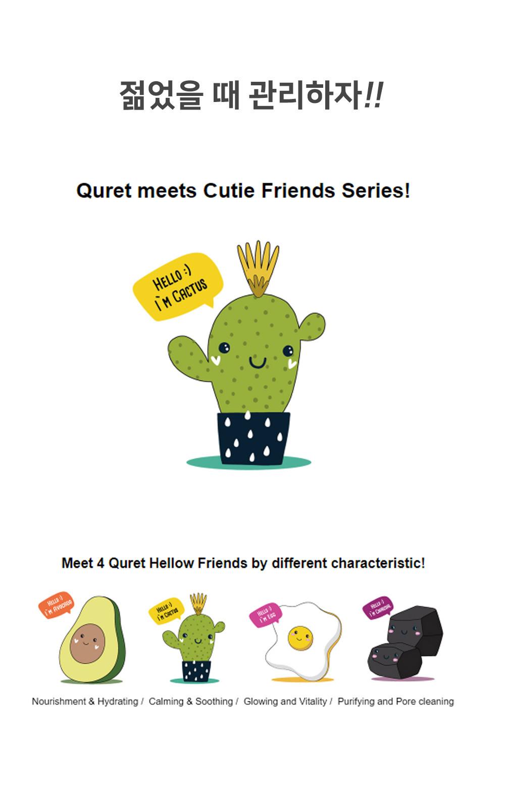 Friends Mask #Cactus-2