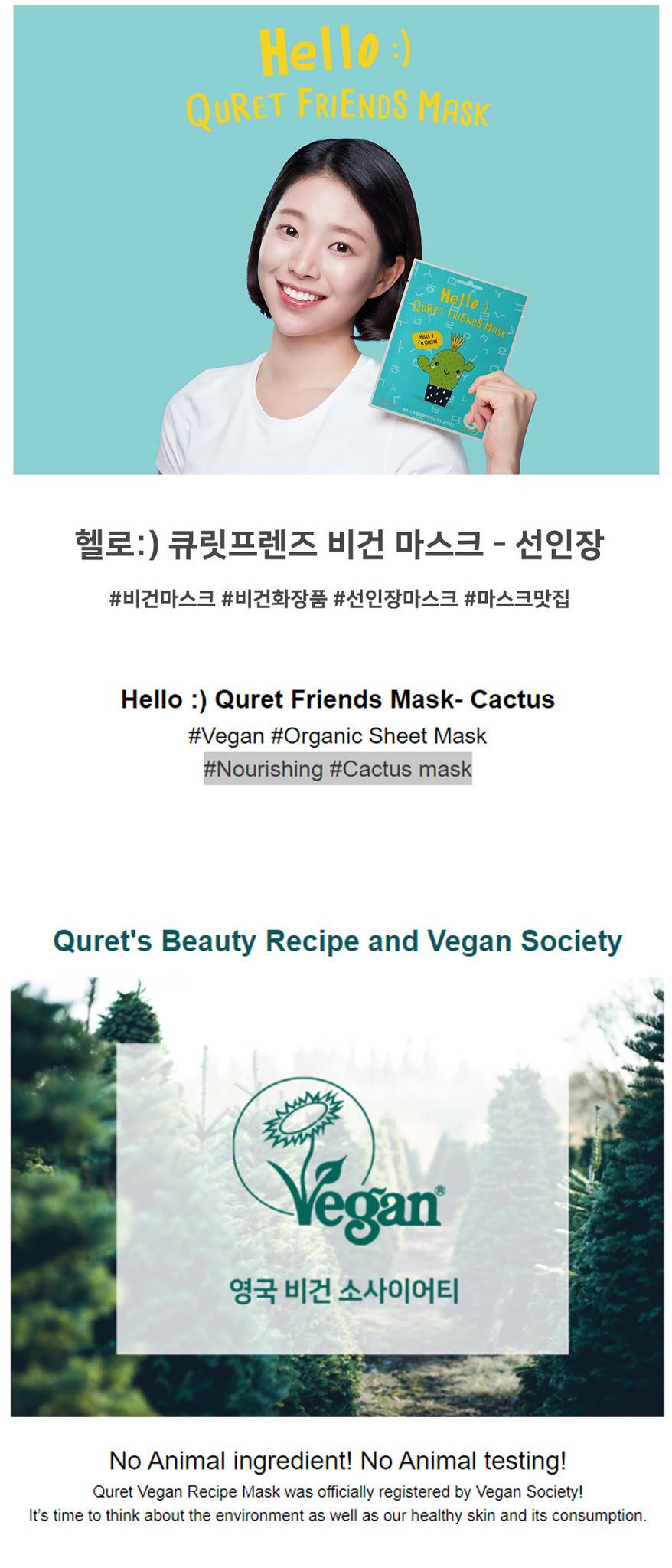 Friends Mask #Cactus-3