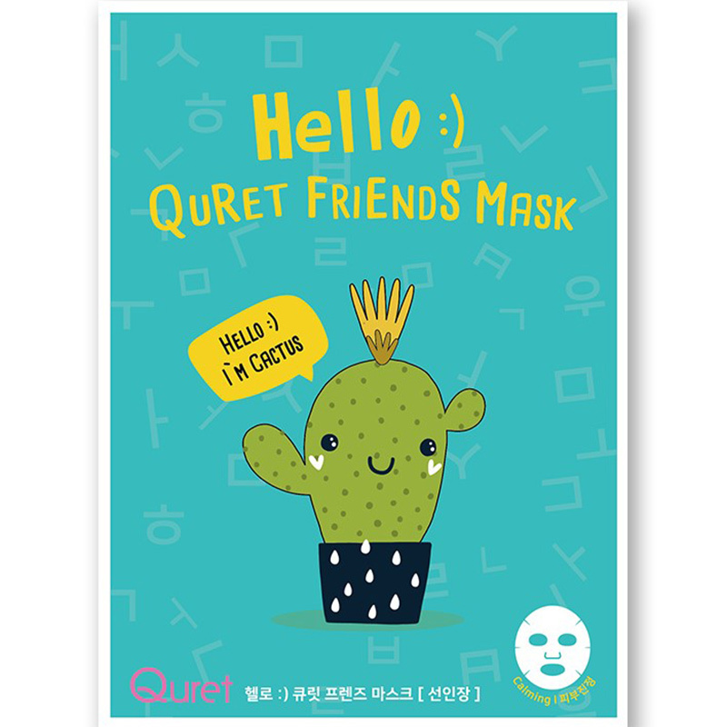 Friends Mask #Cactus-1
