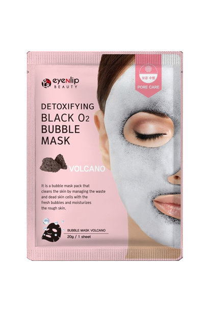 Black Bubble Mask #Volcano