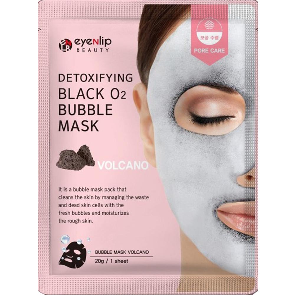 Detoxifying Black O2 Bubble Mask #Volcano-1