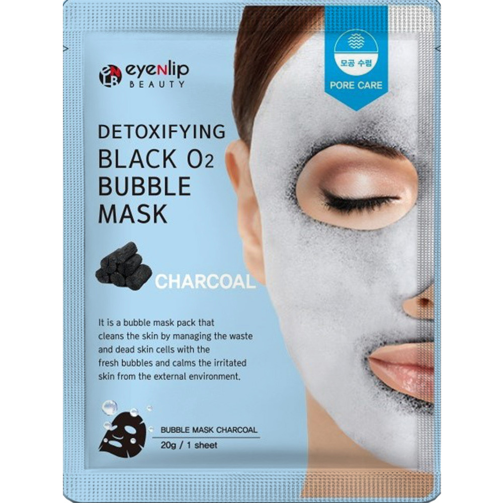 Detoxifying Black O2 Bubble Mask #Charcoal-1