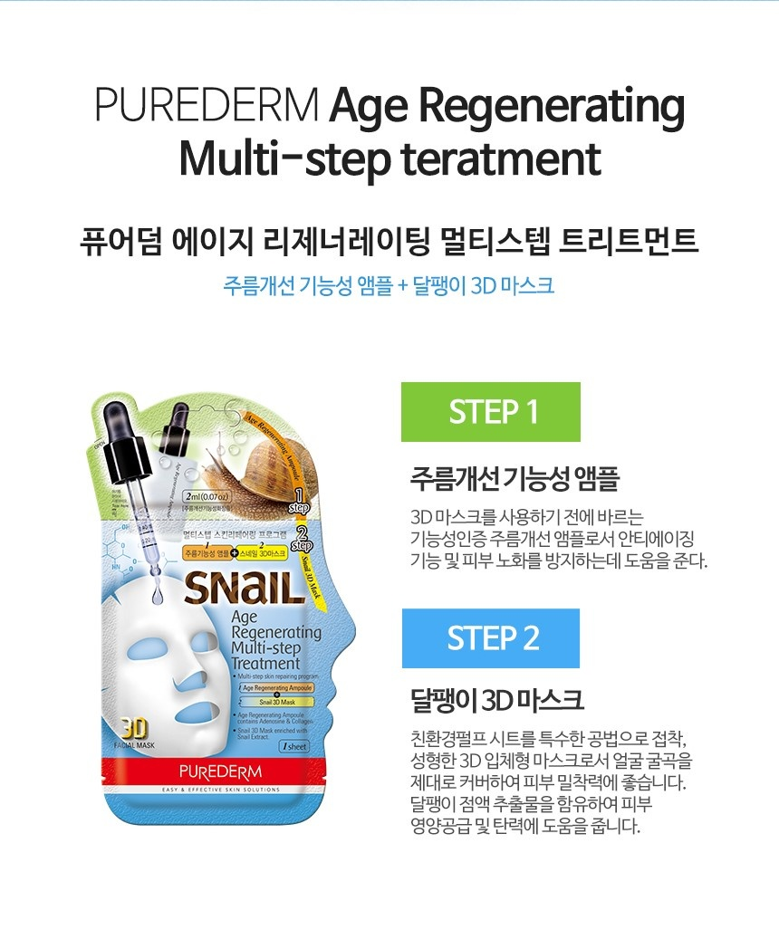 Age Regenerating Multi-step Treatment-3