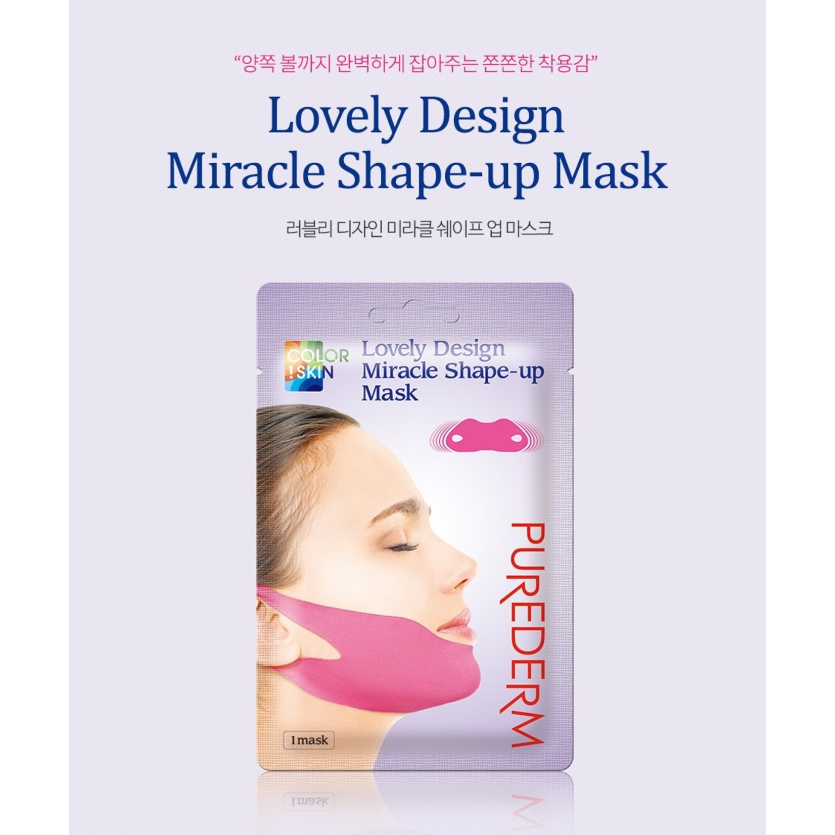 PUREDERM Lovely Design Miracle Shape-Up Mask