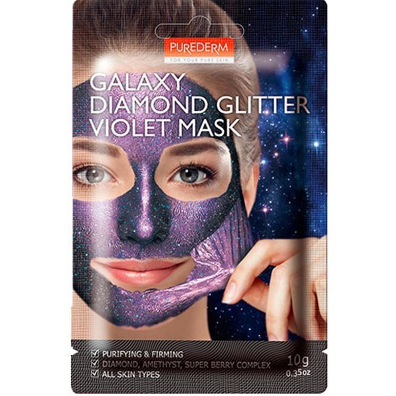 Galaxy Diamond Glitter Mask  #Violet-1