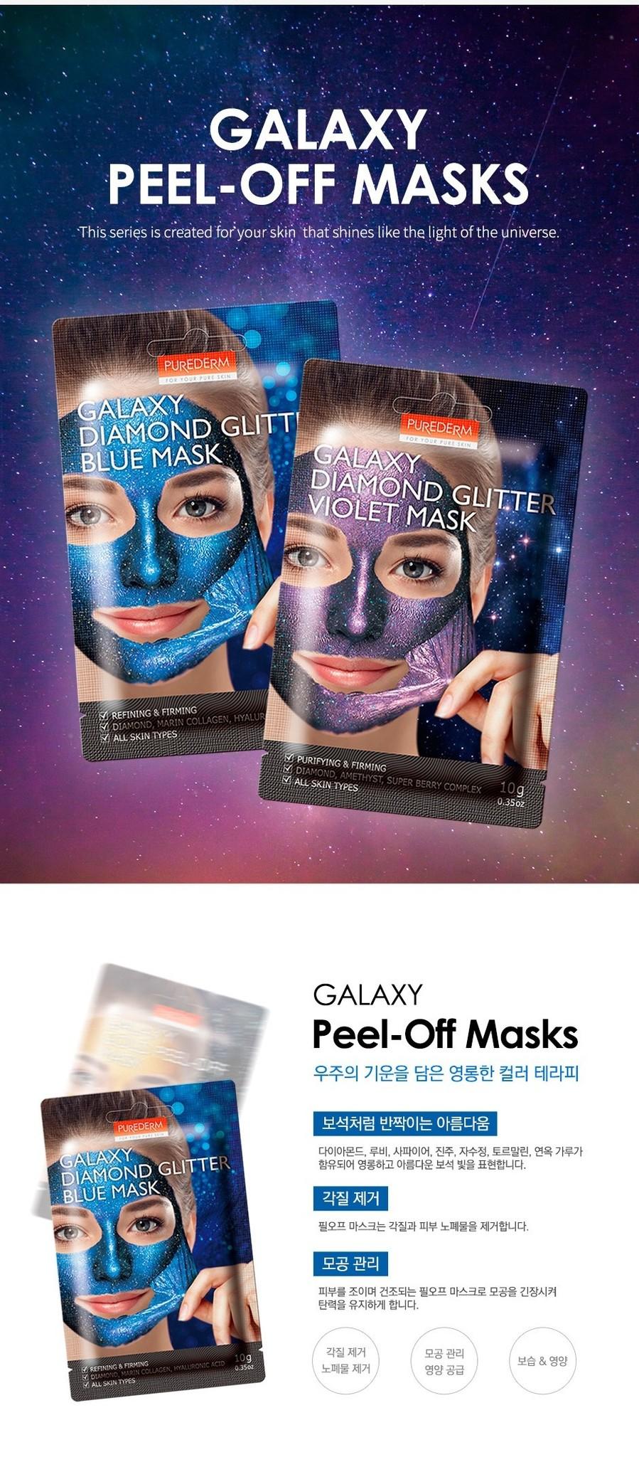 Galaxy Diamond Glitter Mask  #Violet-2