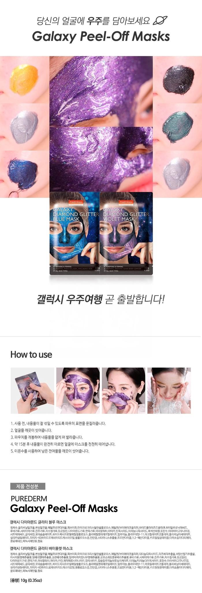 Galaxy Diamond Glitter Mask  #Violet-5