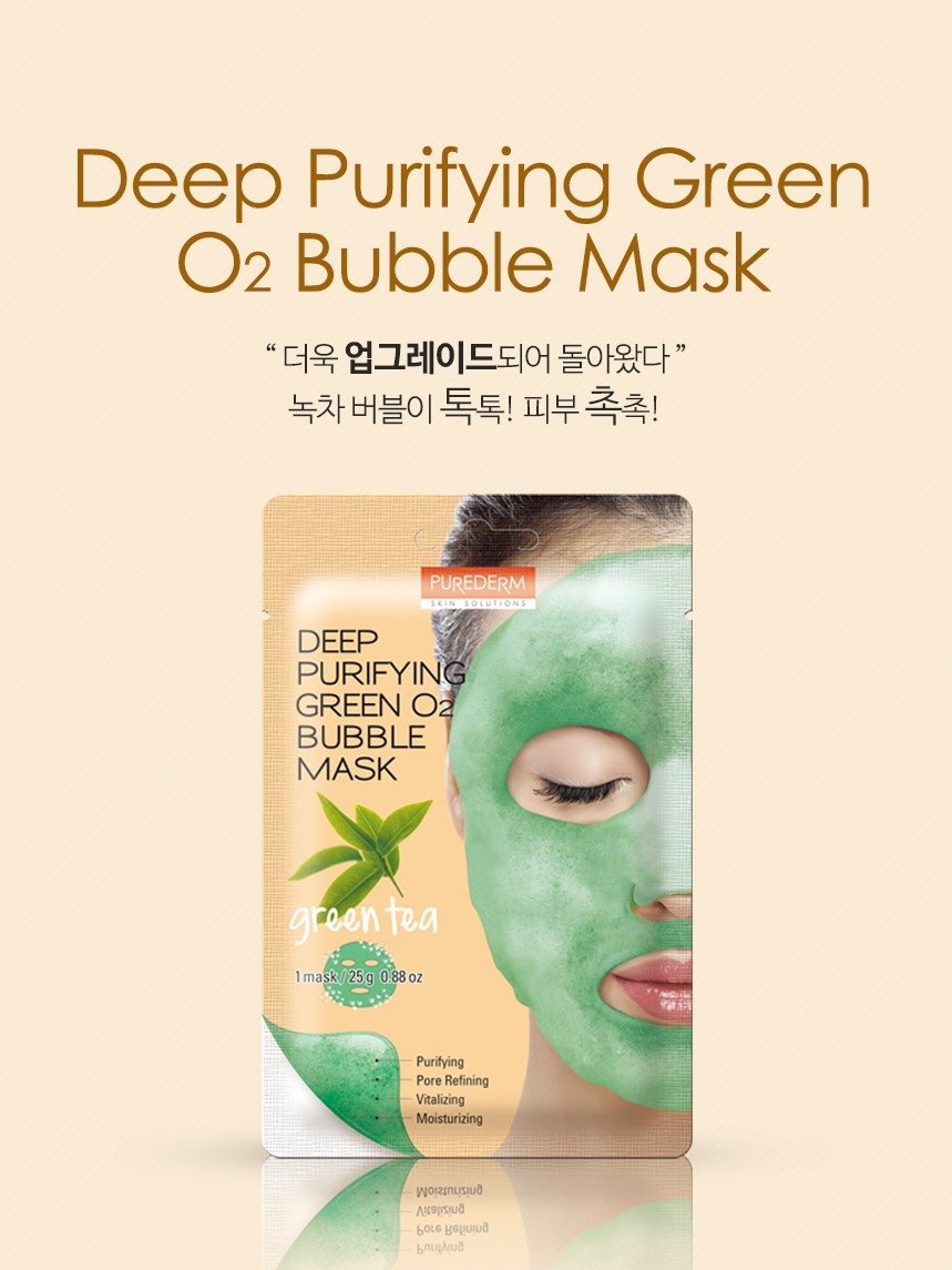 Deep Purifying Green O2 Bubble Mask (Green Tea)-2