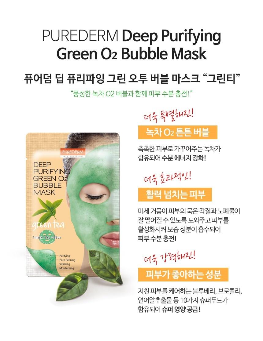 Deep Purifying Green O2 Bubble Mask (Green Tea)-3