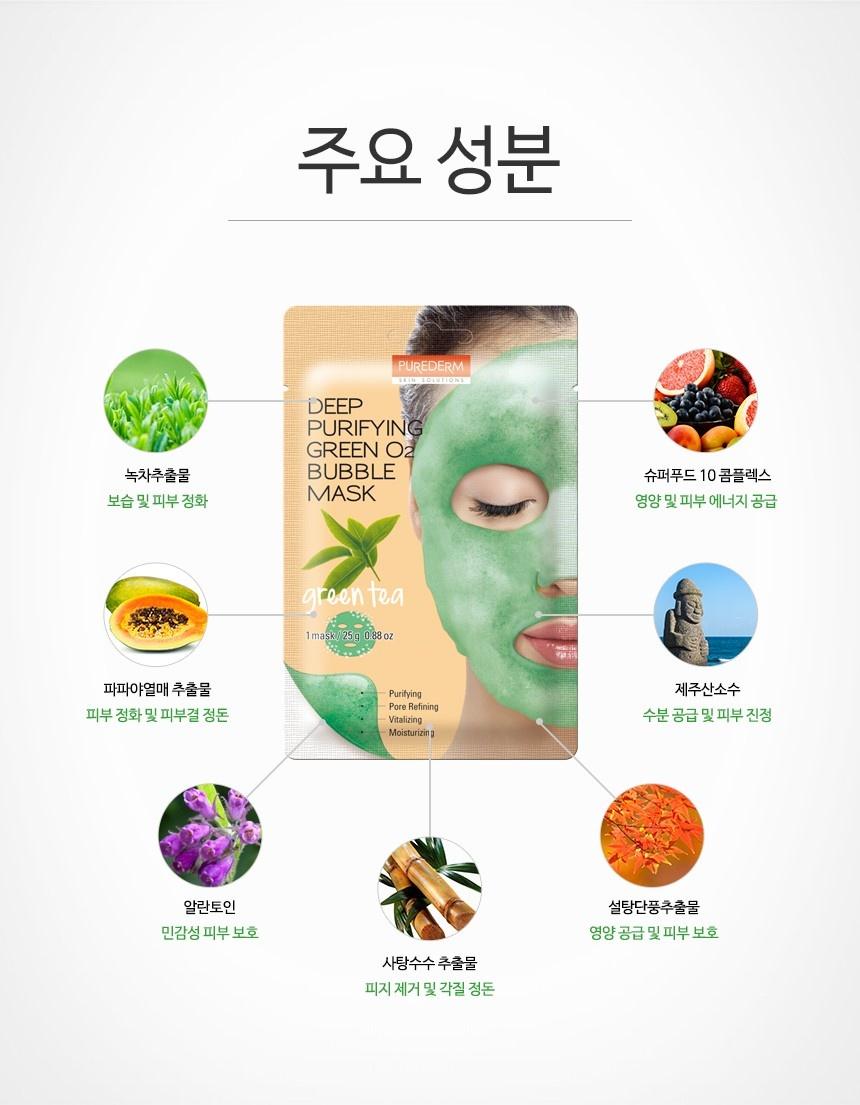 Deep Purifying Green O2 Bubble Mask (Green Tea)-6