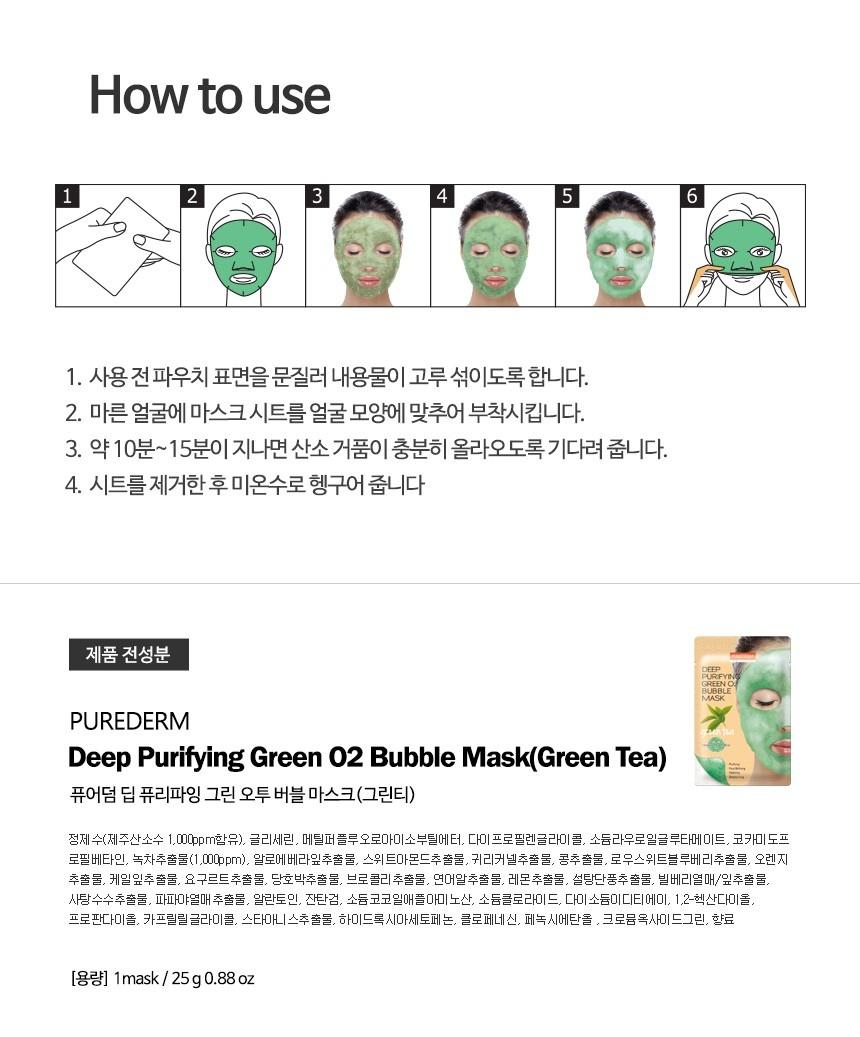 Deep Purifying Green O2 Bubble Mask (Green Tea)-7