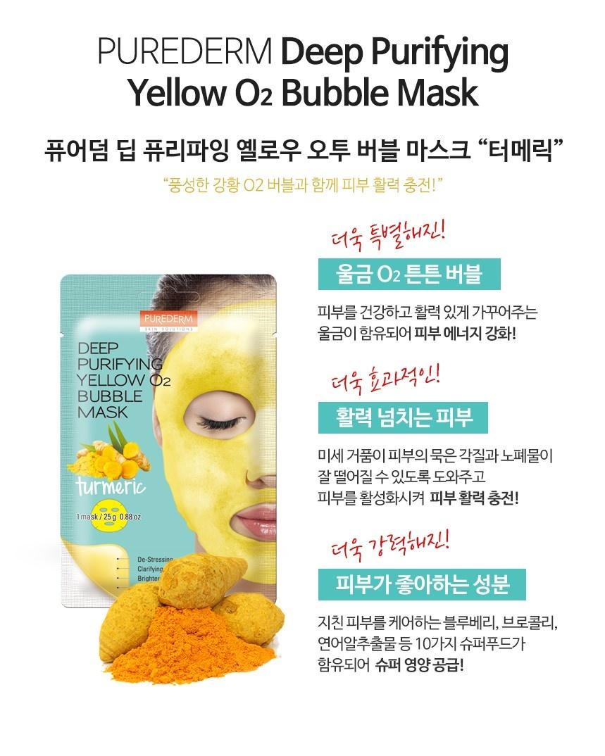 Deep Purifying Yellow O2 Bubble Mask (Kurkuma)-3