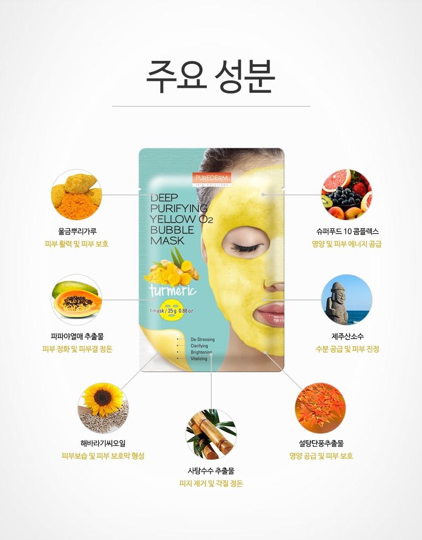 Deep Purifying Yellow O2 Bubble Mask (Kurkuma)-6