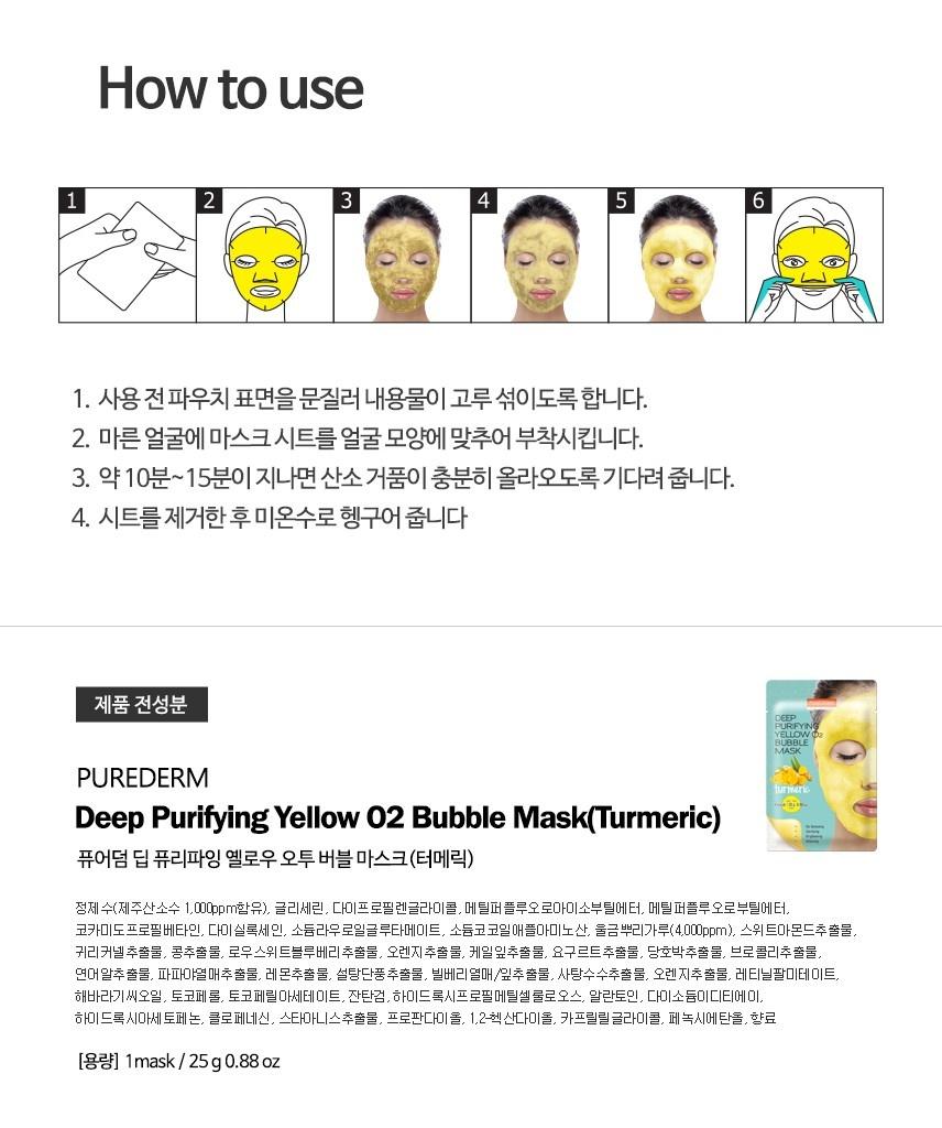 Deep Purifying Yellow O2 Bubble Mask (Kurkuma)-7
