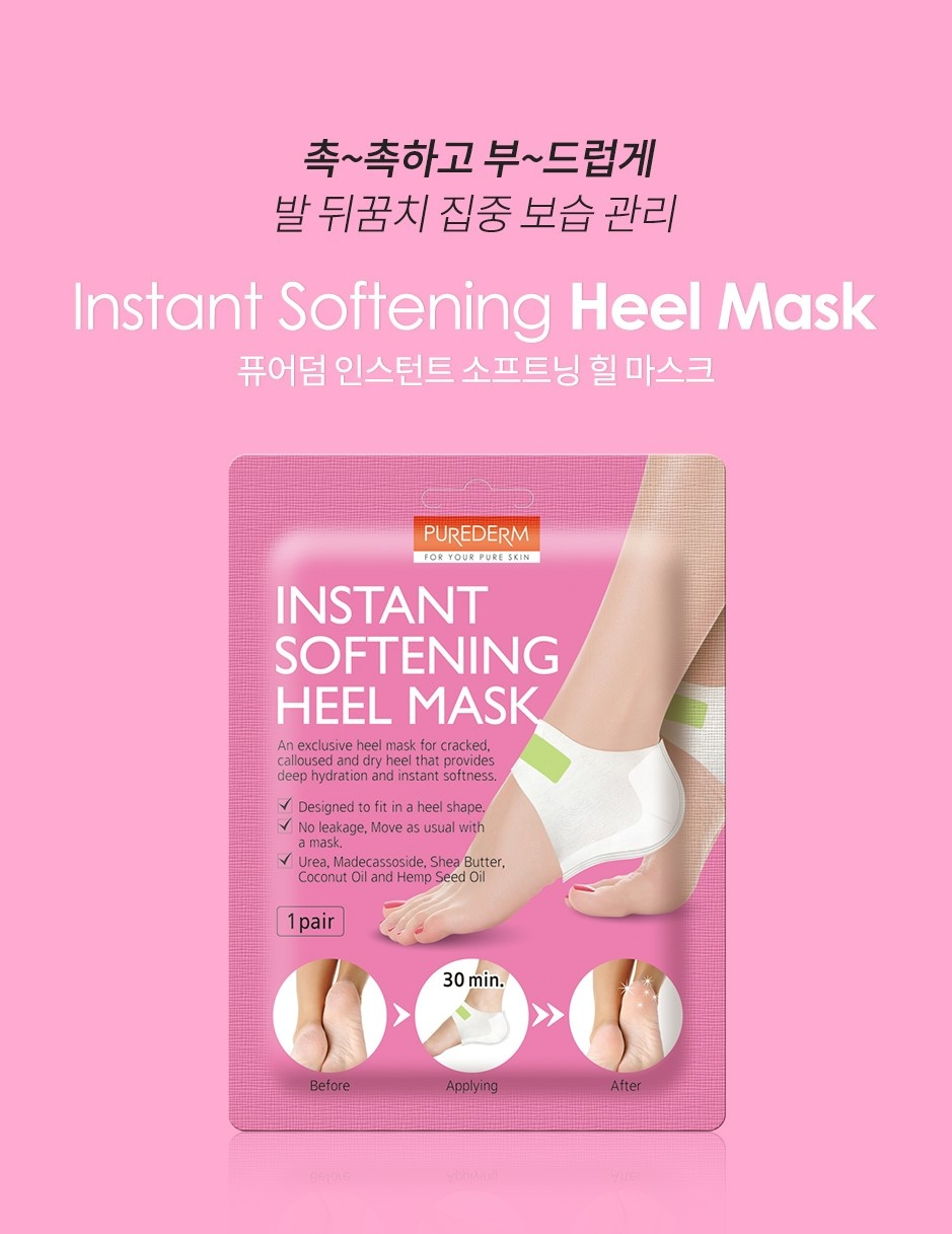 Instant Softening Heel Mask-2
