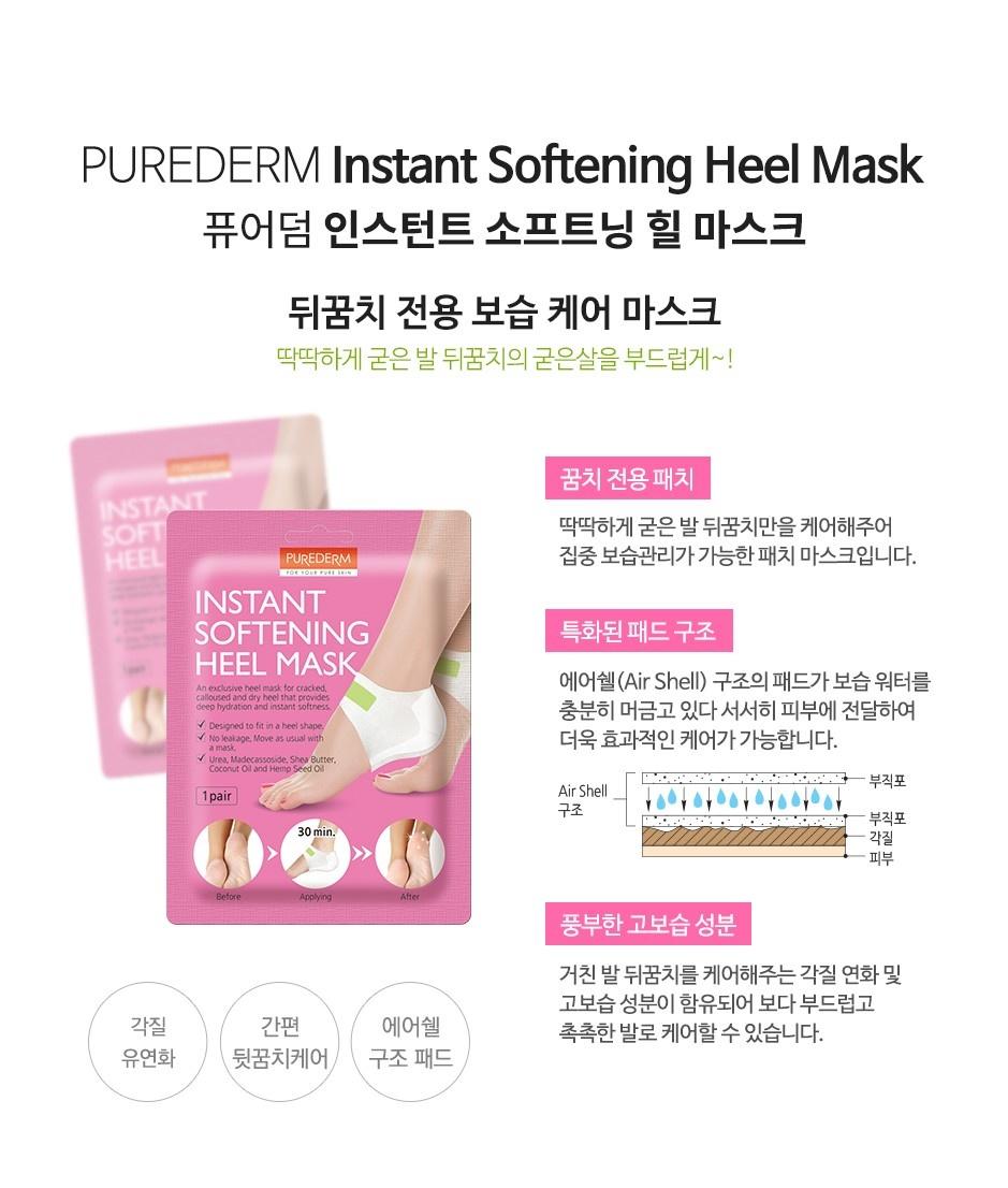Instant Softening Heel Mask-3