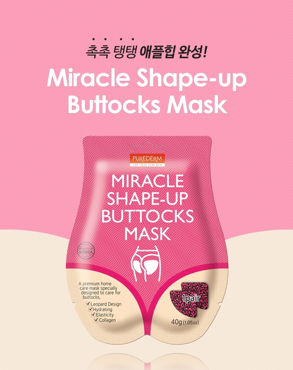Miracle Shape-Up Buttocks Mask-2